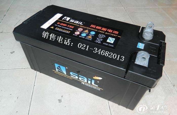 充电器 蓄电池/电瓶 批发正品风帆蓄电池6-qw-195免维护电瓶发电机蓄