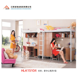 豪华公寓床A型和B型