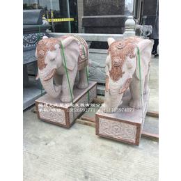 石雕大象厂家 黄锈石大象 元宝石雕大象
