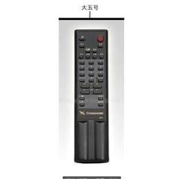 长虹遥控器缩略图