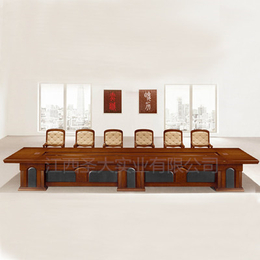 实木会议桌商务会议桌