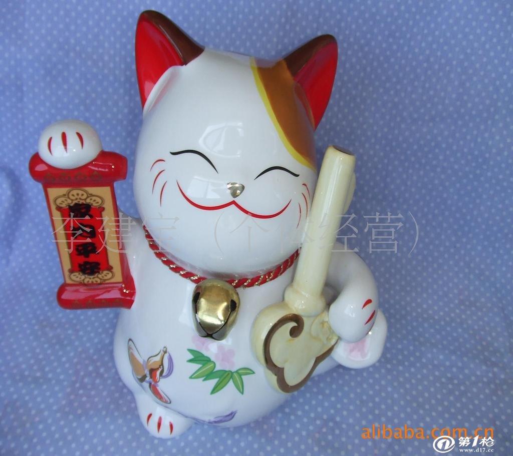 供应陶瓷猫 动物摆件招财猫 出口工艺陶瓷 炻瓷 陶瓷招财猫摆件