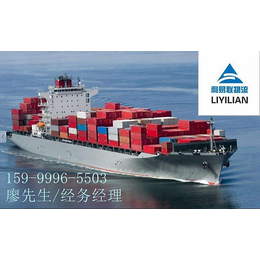 广州到澳大利亚海运价格 海运澳洲费用