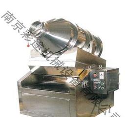 直销 供应 二维运动混合机 各种规格混合机 南京混合机厂家