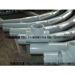 陶瓷复合管执行标准适用范围