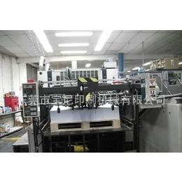 欧货1997年小森L440对开四色印刷机