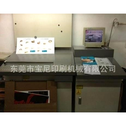 进口印刷机小森L428欧货