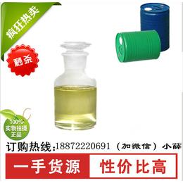 杨梅醛食品级价格  杨梅醛日用香精