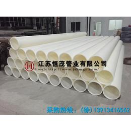 厂家直销pe管价格全新粒料20-800mm白色聚乙烯化工管道