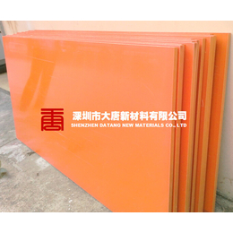 萝岗增城从化夹具电木板报价防静电电木板零售橘红电木板加工