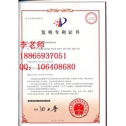 章丘申请专利需要多久多少钱