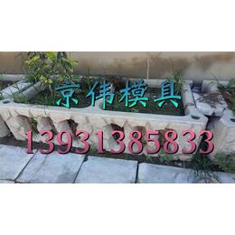 阶梯式景观挡土墙模具山体平铺式框格护坡模具制造厂家京伟模具