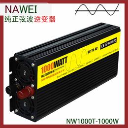 24V1000W家用逆变器厂家