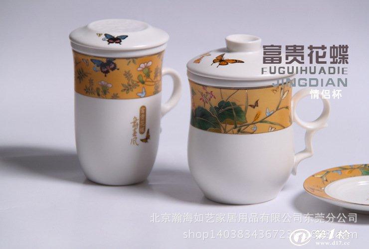 家居用品,母婴,玩具 餐饮用品 茶具 杯子 瀚海如艺陶瓷杯富贵花蝶情侣