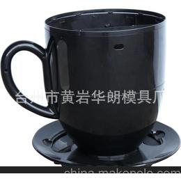 ****生产各种塑料模具 咖啡机 汽车件模具 精密模具 童车注塑模