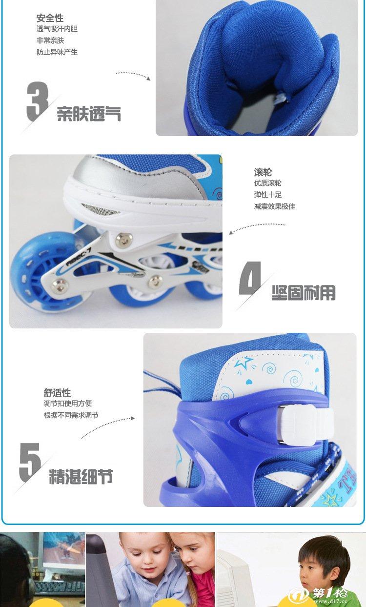 批发供应超炫可调节直排儿童溜冰鞋 可爱耐穿男女童溜冰鞋 套装