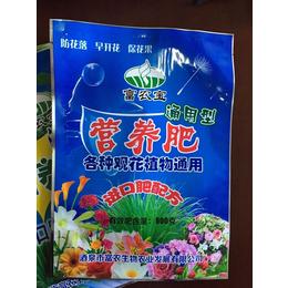 卢龙县金霖包装厂生产花卉肥料包装袋 可免费设计