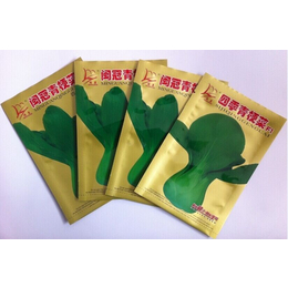 张家川定做生产西葫芦籽-香菜籽包装等各类蔬菜籽包装袋
