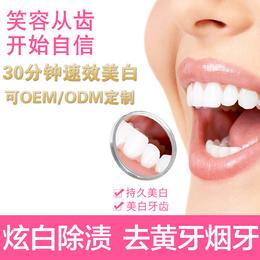 厂家直销冷光牙齿美白仪去黄牙黑牙速效洗牙器美牙仪神器