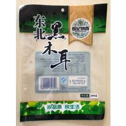厂家直销榆树木耳包装-各类干货包装袋-专业生产
