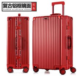 骏仕新款铝框拉杆箱旅行箱行李箱万向轮登机箱男女学生缩略图