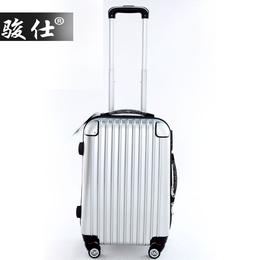 骏仕拉杆箱万向轮旅行箱包行李箱可爱皮箱韩国密码箱男女