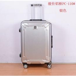 骏仕铝框拉杆旅行箱包行李登机箱万向轮男女皮箱