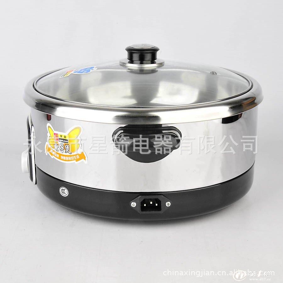星箭30分式式电火锅 电热锅 鸳鸯火锅 4l容量 质量稳定 认证