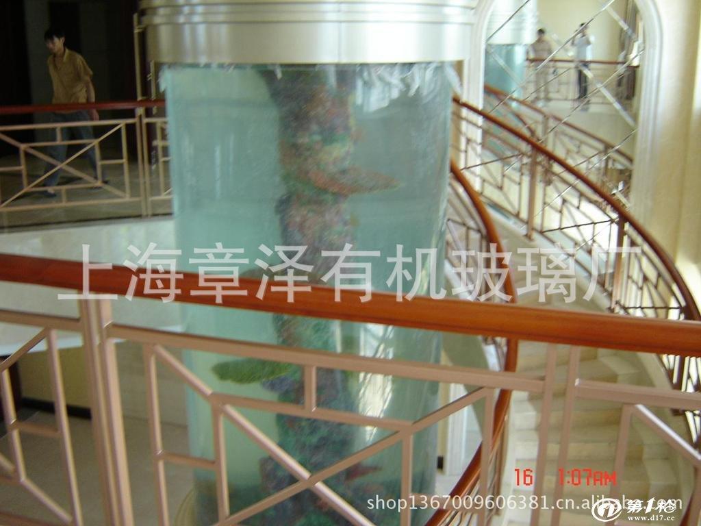 有机玻璃鱼缸,圆柱形鱼缸