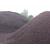 天津锰砂滤料生产厂家优质天然锰砂供应商缩略图4
