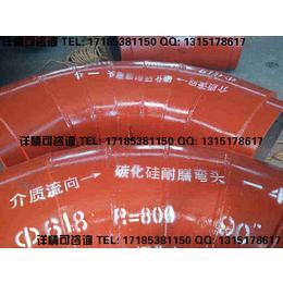 钢铁行业水质流体输送用陶瓷复合管
