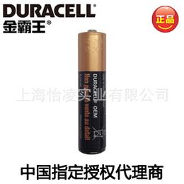 供应金霸王7号电池 AAA新版标签工业电池