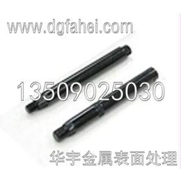 钉子<em>机器设备</em>纯黑表面磷化膜