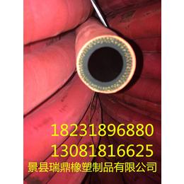 38mm耐酸碱橡胶管