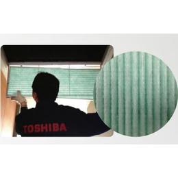 江西东芝空调 智能全效家用中央空调   爱健康