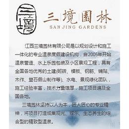 供應南昌華夏裝飾-園林景觀效果縮略圖