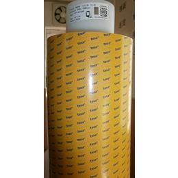 德莎50572价格TESA50572规格