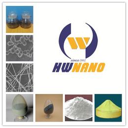 红外隔热材料专用纳米铯钨青铜粉 Cs2WO4 钨酸铯纳米粉