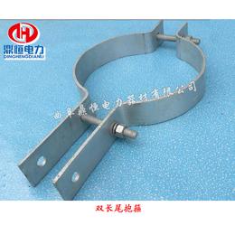 曲阜鼎恒供应ADSS光缆专用优质金属抱箍双长尾抱箍图片