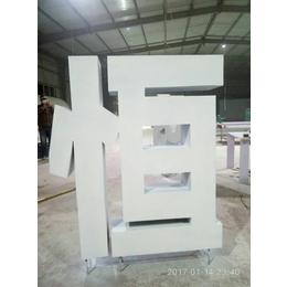 河南玻璃钢装饰 厂家异型定制 玻璃钢Logo 广告招牌 字