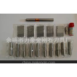厂家生产经销金刚石刀具 金刚笔 砂轮刀 压头 数控刀具