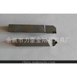厂家生产经销金刚石刀具 电机刀 宽刃刀 PCD刀具 数控刀具