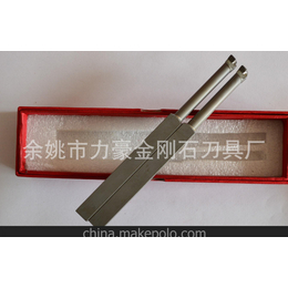 厂家生产经销金刚石刀具 PCD镗孔刀 CBN镗孔刀 数控刀具