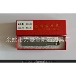 厂家生产经销金刚石刀具 电机刀 宽刃刀 转子刀 PCD刀具 数控刀具