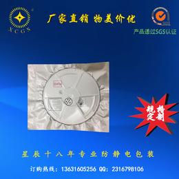 深圳哪里有做铝箔袋的厂家 星辰定制