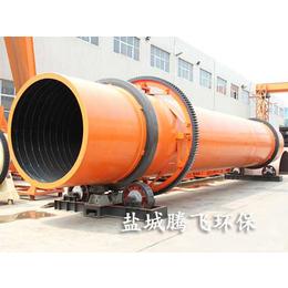 河北粉煤灰干燥机系统主要特点-烘-干机-干燥机厂家