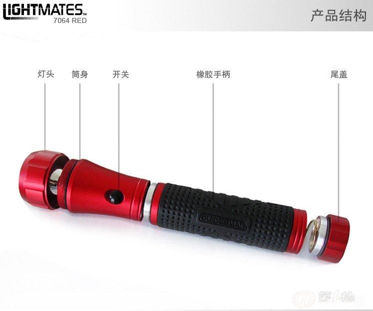 朗美科 橡胶手电筒 2d干电池非充电 强光远射 防滑 防