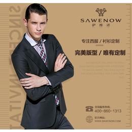 广州新郎西服定制哪家好定制礼服有哪些技巧呢