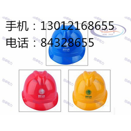 山西矿工安全帽abs安全帽防护帽