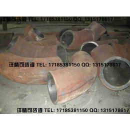 火力发电厂松散物料输送用陶瓷复合管